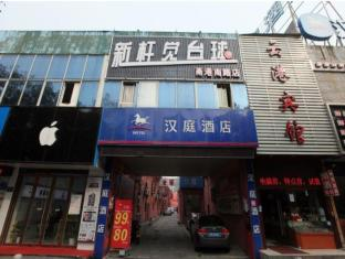 Hanting Hotel Ningbo Yong Gang South Road Branch