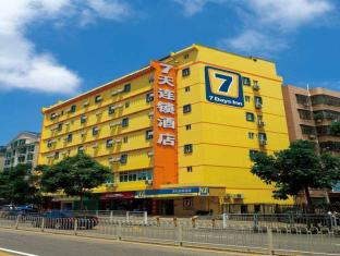 7 Days Inn Wuhu Yin Hu Middle Road Fang Te Branch