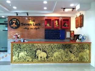 The Seven Luck - Stay in Style