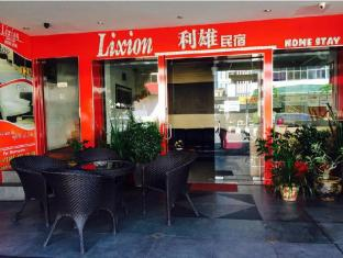 Lixion Homestay