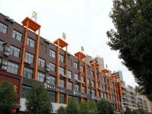 7 Days Inn Chenzhou Rucheng Luyang Avenue Branch
