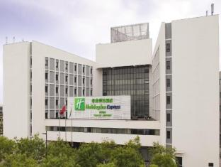 Holiday Inn Express Tianjin Airport