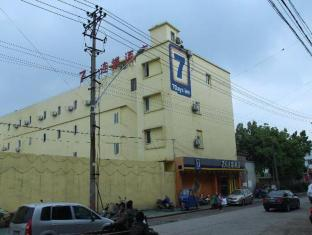 7 Days Inn Zhuji Datang Wayecheng Branch