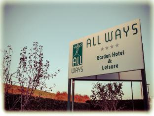 All Ways Garden Hotel & Leisure
