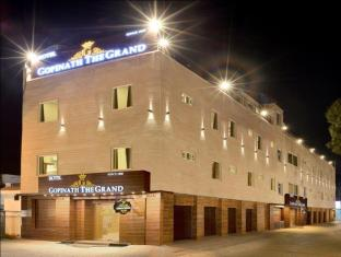 /ca-es/gopinath-the-grand-hotel/hotel/karnal-in.html?asq=jGXBHFvRg5Z51Emf%2fbXG4w%3d%3d