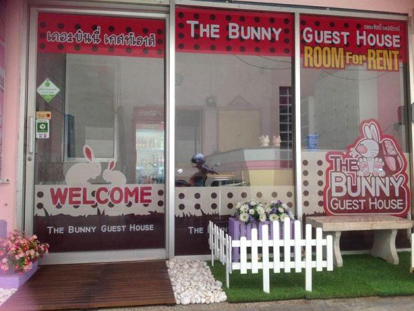 The Bunny Guesthouse Pattaya