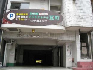 /da-dk/business-hotel-kawaramachi/hotel/kagawa-jp.html?asq=jGXBHFvRg5Z51Emf%2fbXG4w%3d%3d