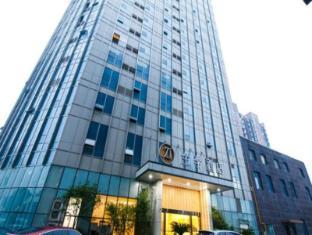 /bg-bg/ji-hotel-kunshan-development-district-east-qianjin-road/hotel/kunshan-cn.html?asq=jGXBHFvRg5Z51Emf%2fbXG4w%3d%3d
