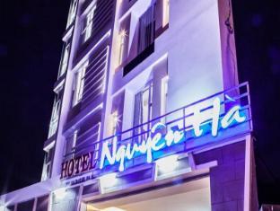 /sv-se/nguyen-ha-hotel/hotel/vung-tau-vn.html?asq=jGXBHFvRg5Z51Emf%2fbXG4w%3d%3d