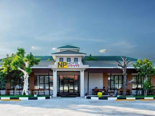 NP Hotel Buriram