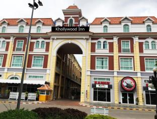 KHollywood Hotel