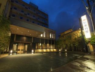/de-de/ryokan-matsuya-bekkan/hotel/kumamoto-jp.html?asq=jGXBHFvRg5Z51Emf%2fbXG4w%3d%3d