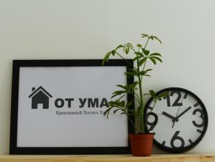 Hostel OT Uma