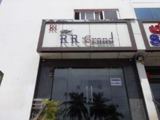 /bg-bg/hotel-rr-grand/hotel/coimbatore-in.html?asq=jGXBHFvRg5Z51Emf%2fbXG4w%3d%3d
