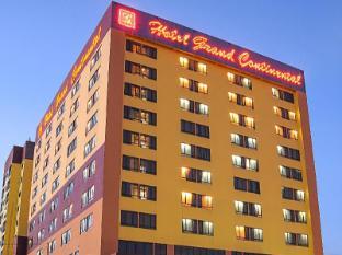 /bg-bg/grand-continental-kuantan-hotel/hotel/kuantan-my.html?asq=jGXBHFvRg5Z51Emf%2fbXG4w%3d%3d
