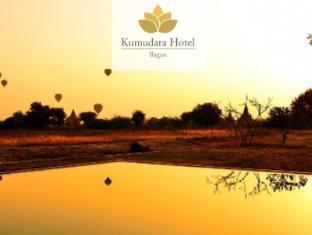 /da-dk/kumudara-hotel-pagoda-view/hotel/bagan-mm.html?asq=jGXBHFvRg5Z51Emf%2fbXG4w%3d%3d