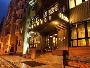 /es-es/chichikov-hotel/hotel/kharkiv-ua.html?asq=jGXBHFvRg5Z51Emf%2fbXG4w%3d%3d