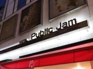 Hotel Public Jam