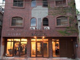 /ca-es/bacchus-kofu-guest-house/hotel/yamanashi-jp.html?asq=jGXBHFvRg5Z51Emf%2fbXG4w%3d%3d