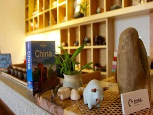 /ca-es/guilin-zen-tea-house-traveling-with/hotel/guilin-cn.html?asq=jGXBHFvRg5Z51Emf%2fbXG4w%3d%3d