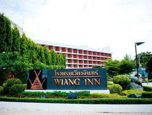/bg-bg/wiang-inn-hotel/hotel/chiang-rai-th.html?asq=jGXBHFvRg5Z51Emf%2fbXG4w%3d%3d