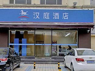 Hanting Hotel Shanghai Hongqiao Hechuan Road Branch