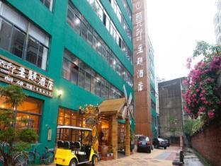 /da-dk/time-inn/hotel/haikou-cn.html?asq=jGXBHFvRg5Z51Emf%2fbXG4w%3d%3d