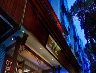 /ar-ae/moon-reflection-river-lnn/hotel/guilin-cn.html?asq=jGXBHFvRg5Z51Emf%2fbXG4w%3d%3d