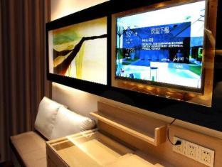 /cs-cz/lavande-hotel-shantou-cheng-hai-branch/hotel/shantou-cn.html?asq=jGXBHFvRg5Z51Emf%2fbXG4w%3d%3d