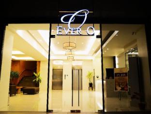 /bg-bg/ever-o-business-hotel/hotel/zamboanga-city-ph.html?asq=jGXBHFvRg5Z51Emf%2fbXG4w%3d%3d