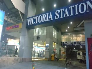 舒適易達公寓 - Victoria站