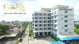 /bg-bg/the-sita-princess-hotel/hotel/buriram-th.html?asq=jGXBHFvRg5Z51Emf%2fbXG4w%3d%3d