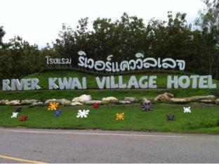 /da-dk/river-kwai-village-hotel/hotel/sai-yok-kanchanaburi-th.html?asq=jGXBHFvRg5Z51Emf%2fbXG4w%3d%3d