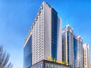 /ca-es/inner-mongolia-jin-jiang-international-hotel/hotel/hohhot-cn.html?asq=jGXBHFvRg5Z51Emf%2fbXG4w%3d%3d