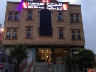 /da-dk/lafontaine-sarat-abha-hotel/hotel/abha-sa.html?asq=jGXBHFvRg5Z51Emf%2fbXG4w%3d%3d