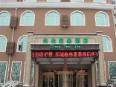 GreenTree Inn Shandong Jining Zoucheng East Kuangjian Road Business Hotel