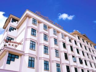/ca-es/regalodge-hotel/hotel/ipoh-my.html?asq=jGXBHFvRg5Z51Emf%2fbXG4w%3d%3d