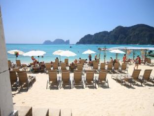 /de-de/bay-view-resort/hotel/koh-phi-phi-th.html?asq=jGXBHFvRg5Z51Emf%2fbXG4w%3d%3d