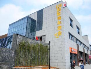 /cs-cz/ningbo-238-international-youth-hostel/hotel/ningbo-cn.html?asq=jGXBHFvRg5Z51Emf%2fbXG4w%3d%3d