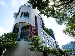 Citadines Mount Sophia Singapore