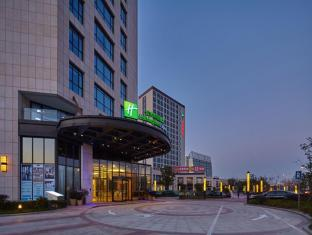 Holiday Inn Express Shanghai Jiading Industry Park