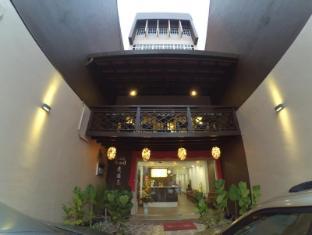 /it-it/link-hotel/hotel/penang-my.html?asq=jGXBHFvRg5Z51Emf%2fbXG4w%3d%3d