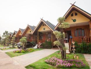 /da-dk/the-little-garden-resort/hotel/bueng-kan-th.html?asq=jGXBHFvRg5Z51Emf%2fbXG4w%3d%3d