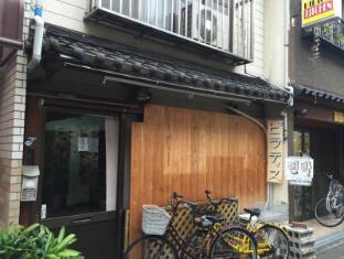 大阪鶴橋民宿