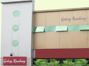 ホテル ギャラクシー レジデンシー