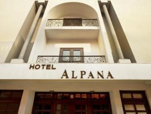 /da-dk/hotel-alpana/hotel/haridwar-in.html?asq=jGXBHFvRg5Z51Emf%2fbXG4w%3d%3d