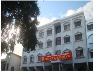 /bg-bg/hotel-luciya-international-mysore/hotel/mysore-in.html?asq=jGXBHFvRg5Z51Emf%2fbXG4w%3d%3d