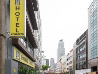 Hotel Conforto