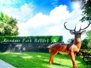 /ar-ae/reindeer-park-resort/hotel/nakhon-nayok-th.html?asq=jGXBHFvRg5Z51Emf%2fbXG4w%3d%3d
