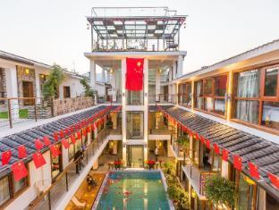 /bg-bg/zhangjiajie-maosao-inn/hotel/zhangjiajie-cn.html?asq=jGXBHFvRg5Z51Emf%2fbXG4w%3d%3d